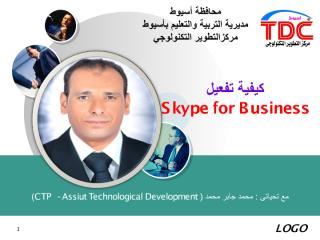 Mohamed Gaber Skype for Business.pdf