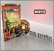 the classic project 8 baladas en español.mp3